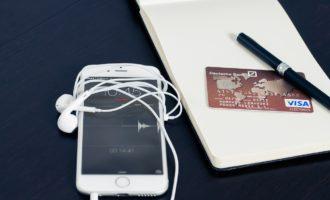 vivus short term loans blog post